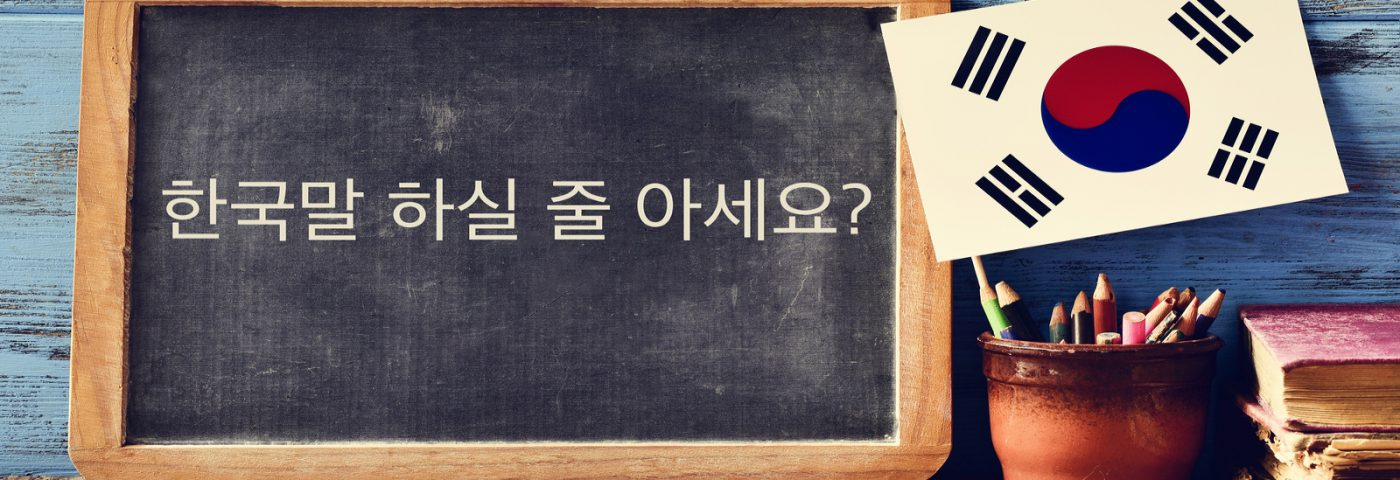 Education, Korean style: Watch series on-demand