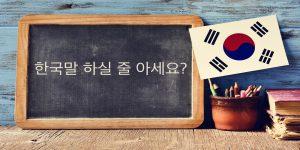 Educational week at in-cosmetics Korea