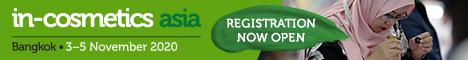 2020 registrations