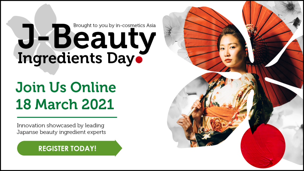 J-Beauty Ingredients Day Featured Image