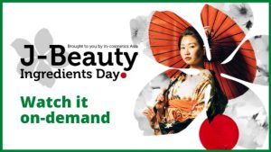 J-Beauty On-demand in-cosmetics Connect