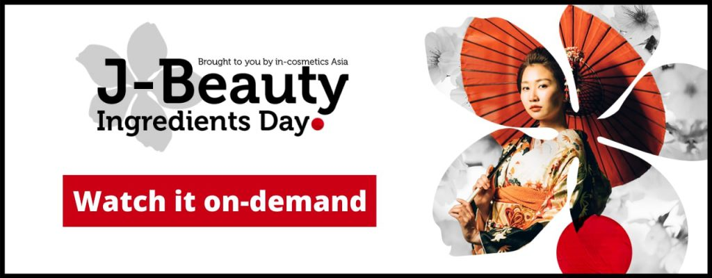 J-Beauty watch it on-demand featured image