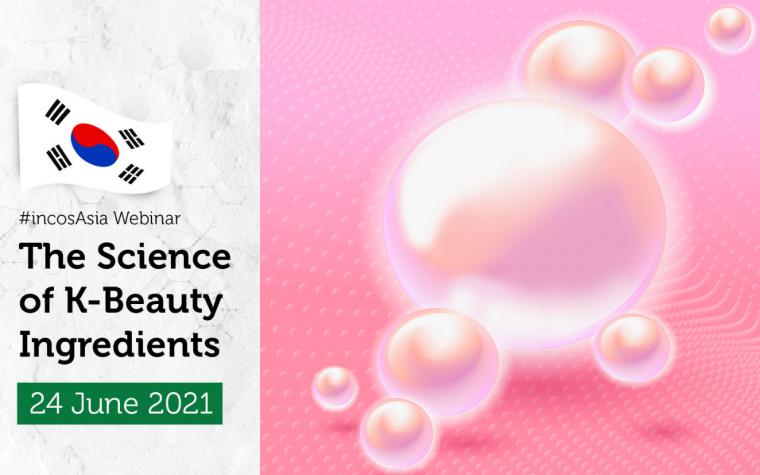 Encapsulated cosmetics webinar