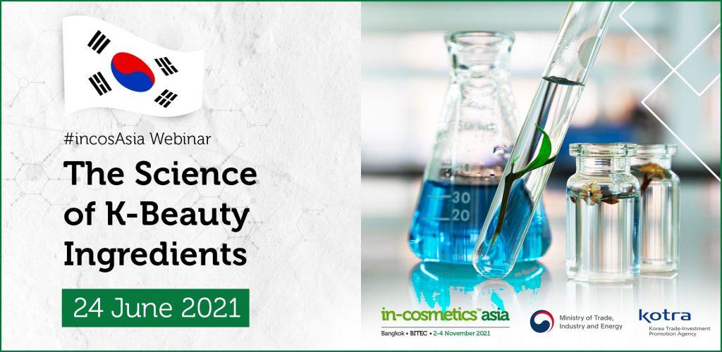 The Science of K-Beauty Ingredients Webinar
